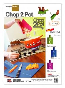 Chop_2_Pot-1